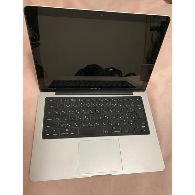 Mac (Apple)(マック)の【お買い得】MacBook Pro 13 mid 2010+Office2011 スマホ/家電/カメラのPC/タブレット(ノートPC)の商品写真