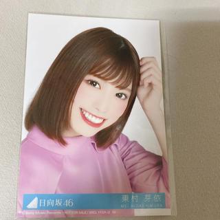 ノギザカフォーティーシックス(乃木坂46)の東村芽依 生写真(女性アイドル)