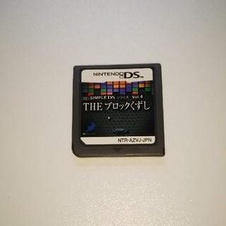 ニンテンドーDS(ニンテンドーDS)のTHE ブロックくずし(携帯用ゲームソフト)