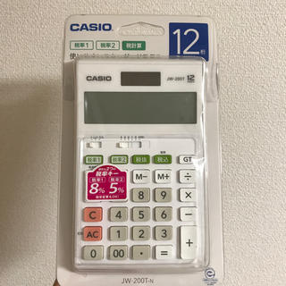 CASIO - カシオ電卓 12桁 JW-200T
