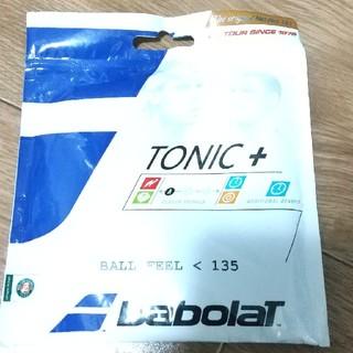 バボラ(Babolat)のTONC+BALK FEEL <135(テニス)