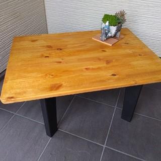 けやき センターテーブル(ローテーブル)
