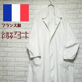 デッドストック《フランス製》PUISSANT ショップコート ドクターコート(チェスターコート)