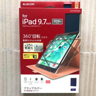 ELECOM - 新品 エレコム iPad 9.7インチ 回転式 フラップカバー ブルー ②