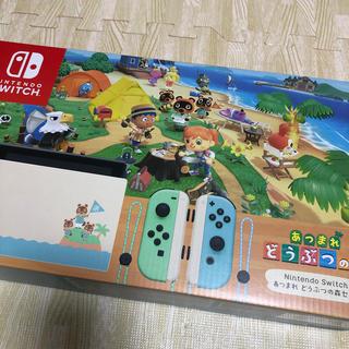 ニンテンドウ(任天堂)のNintendo Switch どうぶつの森セット(家庭用ゲーム機本体)