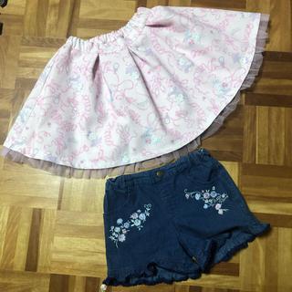 mezzo piano - お値下げ メゾピアノ うさぎスカート 花刺繍ショートパンツ
