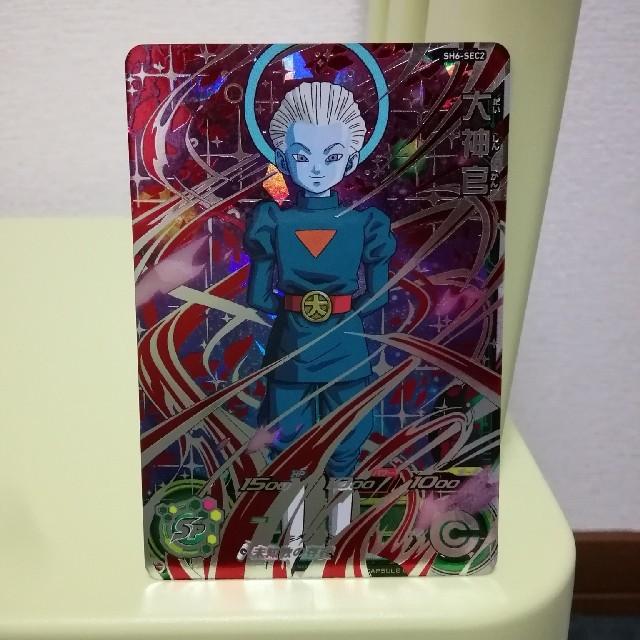 ドラゴンボール(ドラゴンボール)の大神官 SH6-SEC2 スーパードラゴンボールヒーローズ エンタメ/ホビーのトレーディングカード(シングルカード)の商品写真