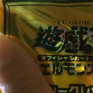 遊戯王 - 【希少】真紅眼の黒竜 20th シークレットレア 未開封