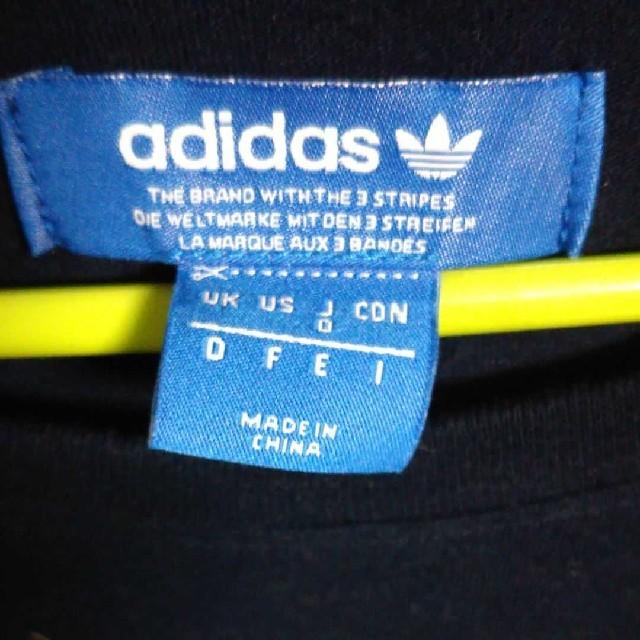 adidas(アディダス)のadidas Tシャツ メンズのトップス(Tシャツ/カットソー(半袖/袖なし))の商品写真
