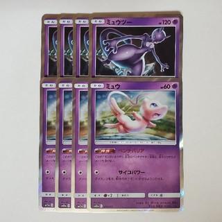 ポケモン(ポケモン)のミュウ ベンチバリア + ミュウツー マインドリポート 8枚セット(シングルカード)