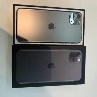 アップル(Apple)の【新品未使用品】SIMフリー iphone11pro MAX 256GB(スマートフォン本体)