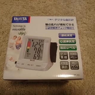 タニタ(TANITA)のデジタル血圧計 TANITA(健康/医学)