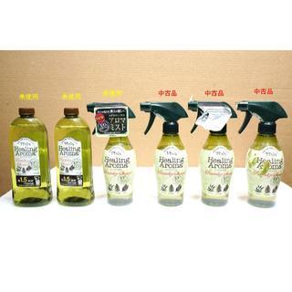 リセッシュ ヒーリングアロマ リバイタライズシャワーの香り 本体4個 詰替用2個(その他)