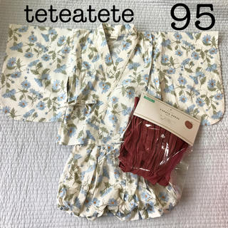 プティマイン(petit main)の新品未使用 テータテート   ブルー花柄 浴衣 甚平 95(甚平/浴衣)