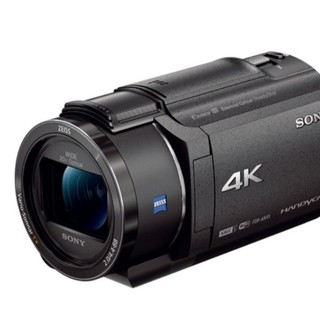 【KO様専用】SONY FDR-AX45 B [ブラック](ビデオカメラ)