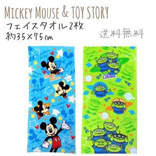 ディズニー(Disney)のディズニー ミッキー トイストーリー フェイスタオル 2枚(タオル/バス用品)