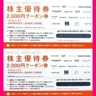 アズールバイマウジー(AZUL by moussy)のバロックジャパンリミテッド 株主優待 クーポン券 4,000円(ショッピング)