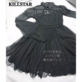 BABY,THE STARS SHINE BRIGHT - タグ付き新品・KILLSTAR 蝙蝠襟 魔女袖 ワンピース