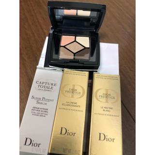 Dior - DIOR コスメ