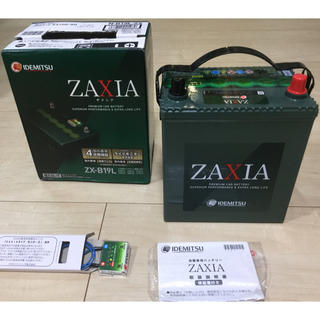 ZAXIA カーバッテリー N-B19L/ZX(その他)