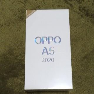 oppo a5 2020 ブルー(スマートフォン本体)
