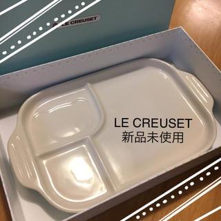 ルクルーゼ(LE CREUSET)の【新品】ル・クルーゼ ベビープレート 離乳食 男の子(プレート/茶碗)