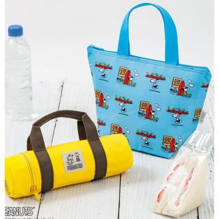 ピーナッツ(PEANUTS)のPEANUTS スヌーピー の保冷バッグと保冷ボトルケースです(弁当用品)