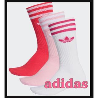 アディダス(adidas)のadidas originalsソックス3足set 新品(ソックス)
