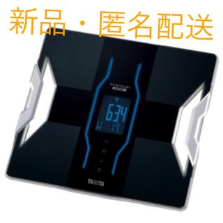 タニタ(TANITA)の【匿名配送】タニタ RD-908 デュアルタイプ体組成計(体重計/体脂肪計)