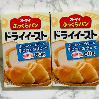 ドライイースト お得用60g 2箱(パン)