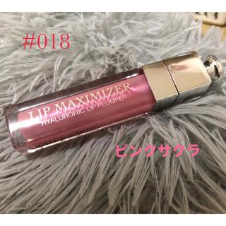 Dior - Dior ディオール マキシマイザー 018 ピンクサクラ