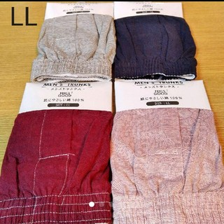 メンズ トランクス 綿100% LL サイズ 4枚(トランクス)