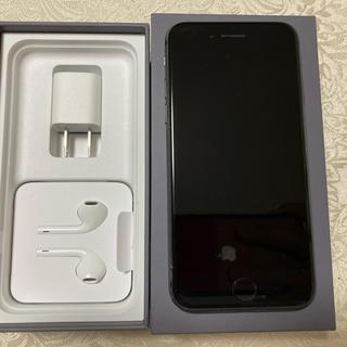 アップル(Apple)のiPhone8 本体 64GB ブラック(スマートフォン本体)