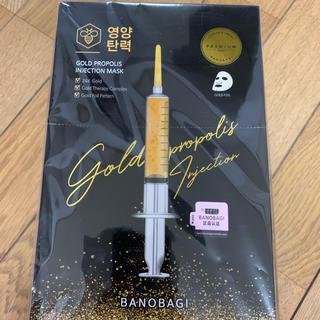 バノバギ BANOBAGI フェイスマスク 金 銀 20枚(パック/フェイスマスク)