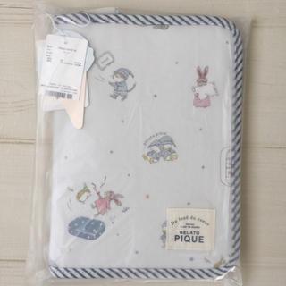 ジェラートピケ(gelato pique)の新品 ジェラートピケ 母子手帳ケース アニマル パジャマパーティー ブルー(母子手帳ケース)