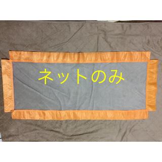 ニシマツヤ(西松屋)の西松屋ベビーフェンス(ネットのみ)(ベビーフェンス/ゲート)