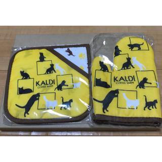 カルディ(KALDI)のカルディ 猫の日  ミトン&鍋敷き(収納/キッチン雑貨)