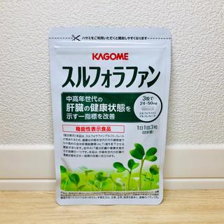 カゴメ(KAGOME)のスルフォラファン 93粒(その他)