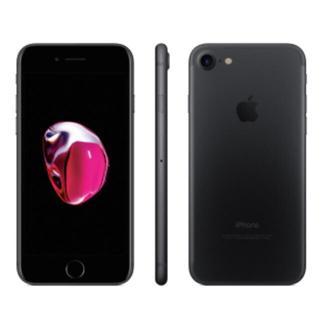 アップル(Apple)の【新品未使用箱付き】iPhone7(スマートフォン本体)