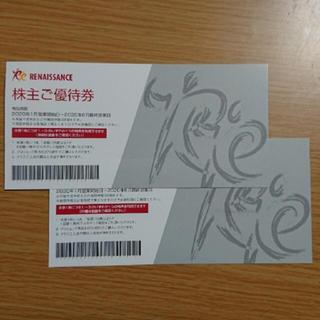 ルネサンスの株主優待券2枚(フィットネスクラブ)