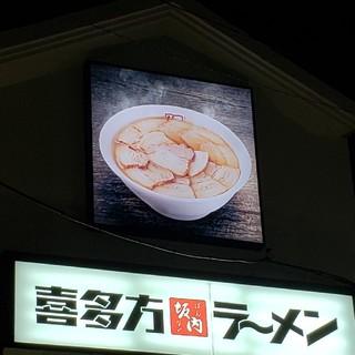 yukirata様専用(モデルガン)