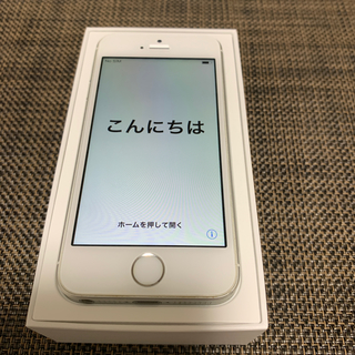 アップル(Apple)のiPhone SE  64GB(スマートフォン本体)