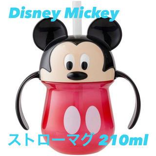 ディズニー(Disney)の【新品!】Disney Mickey ストローマグ 210ml(水筒)