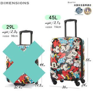ディズニー(Disney)のディズニー キャリーケース ミニーマウス 20インチ(スーツケース/キャリーバッグ)
