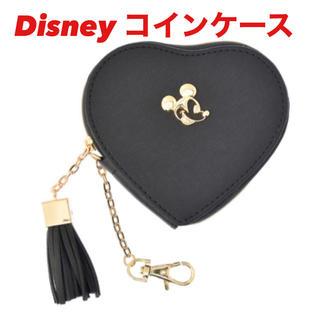 ディズニー(Disney)の【新品!】Disney Mickey コインケース②(コインケース)