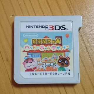 ニンテンドー3DS(ニンテンドー3DS)のどうぶつの森(携帯用ゲームソフト)