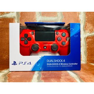 プレイステーション4(PlayStation4)のPS4 純正 コントローラー DUALSHOCK4 マグマレッド(家庭用ゲーム機本体)