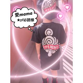 ジャム(JAM)の愛mama★pf必読様(Tシャツ/カットソー)