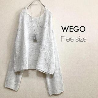 WEGO - WEGO ⭐新品⭐ リリーヤーンビッグシルエット ニット オフホワイト