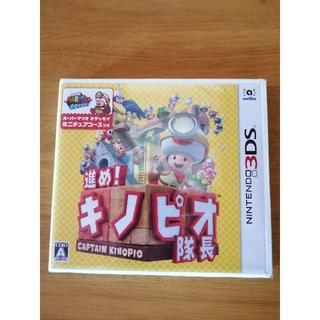 ニンテンドー3DS(ニンテンドー3DS)の進め! キノピオ隊長 3DS(携帯用ゲームソフト)